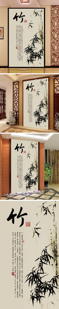 竹水墨竹子玄关背景墙