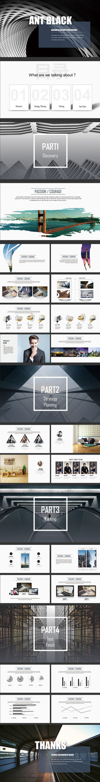 簡單色彩公司介紹PPT模板
