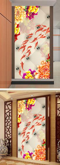 彩雕牡丹花群鱼软包玄关图片