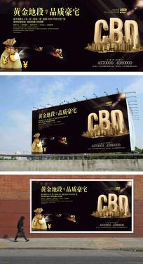 高端大气的房地产户外广告牌