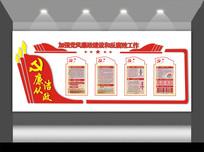 红色大气党建文化墙