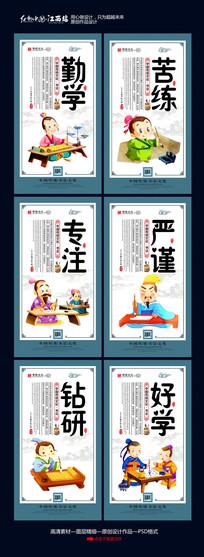 中国风校园文化书法展板