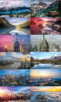 城市风光旅游风景片头