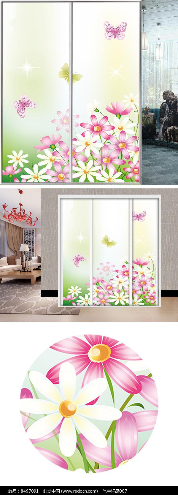 彩色花朵蝴蝶衣柜移门图片背景图片