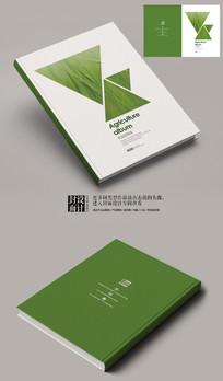 绿色环保清爽宣传册封面