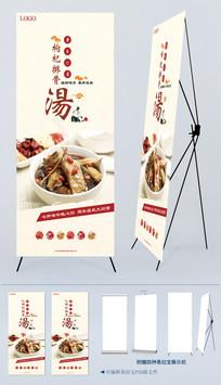 食品安全宣传展架设计模板