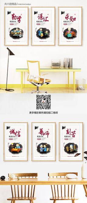 整套中国风校园文化展板设计