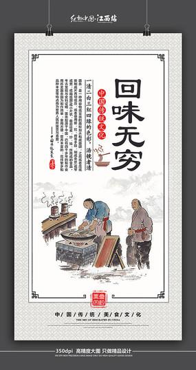 中国风面条美食文化之回味无穷