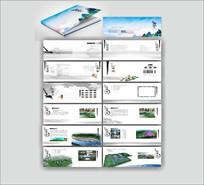 白色企业文化画册