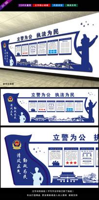 公安机关文化墙设计