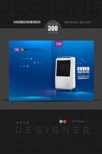 空调扇产品封面