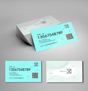 藍色簡潔二維碼名片