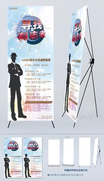 商务招聘海报设计模板