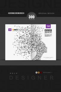 五线谱创意音乐书籍封面