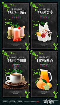 高档奶茶饮品店海报设计