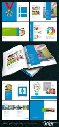 简约学校教育招生画册模板设计