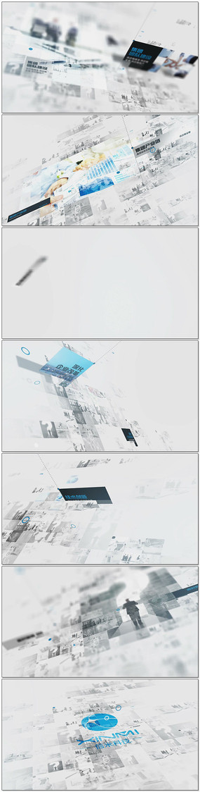 白色晶格方块企业宣传ae模版
