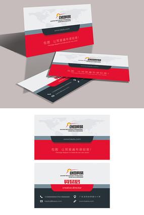 创意商务贸易名片设计