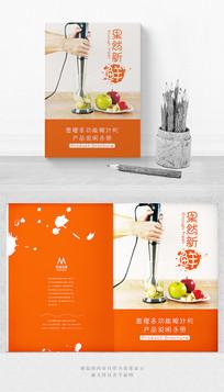 多功能榨汁机产品说明手册