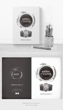 黑白时尚数码产品说明册封面