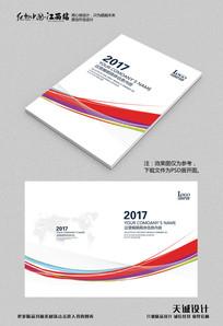 红色曲线高档画册画册封面设计