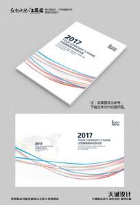 简约炫彩高档画册封面设计
