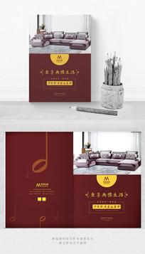 深色典雅现代沙发产品封面