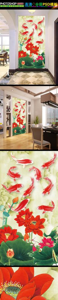 手绘鲤鱼荷花中式挂画模板下载