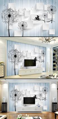 3D立体方块蒲公英电视背景墙