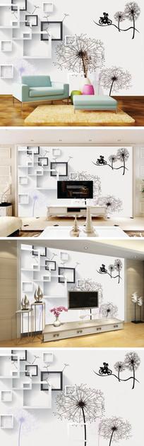 3D立体方框蒲公英背景墙