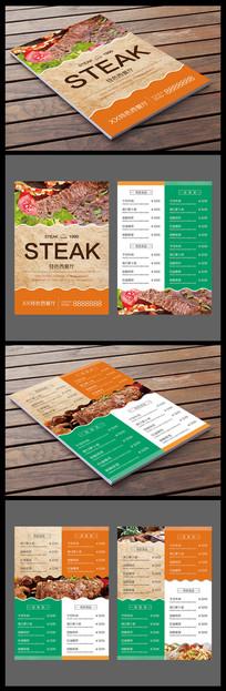 高档西餐厅菜谱设计