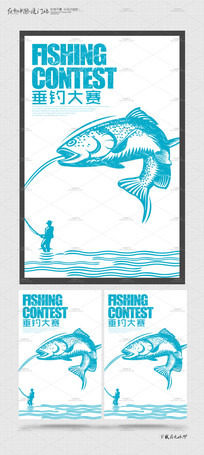 简约国际钓鱼大赛创意海报设计