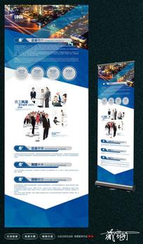 企业发展历程宣传易拉宝背景