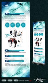 企业介绍X展架背景设计