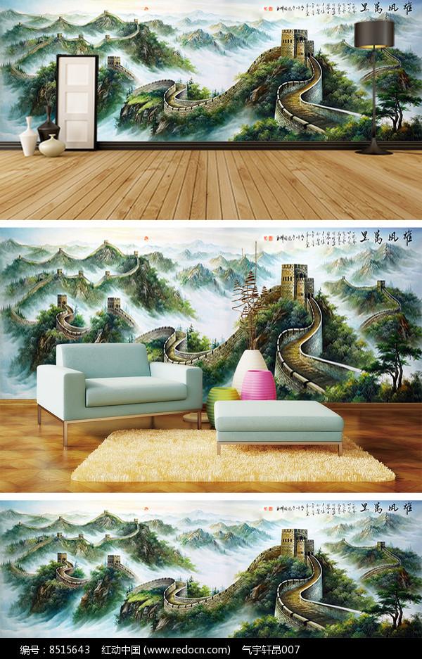 雄风万里万里长城背景墙图片