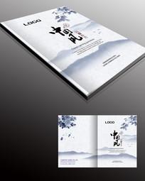 中国风水墨封面模版