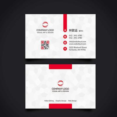 红色元素企业名片设计