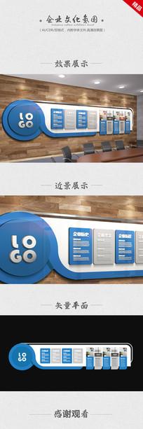 蓝色异型企业文化墙设计