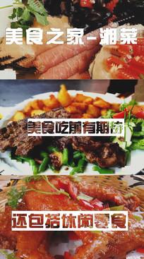 美食广告宣传推广视频AE模板