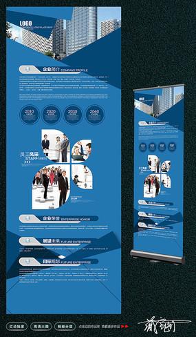 蓝色线条企业易拉宝背景设计