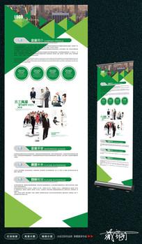 绿色环保企业易拉宝背景设计