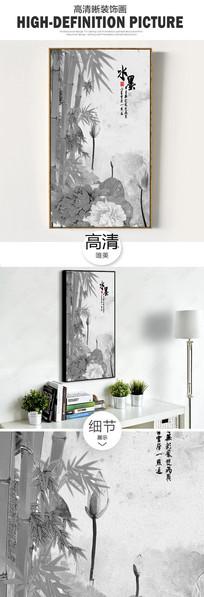 新中式水墨竹子荷花装饰画