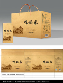 鸭田米粮食杂粮礼盒包装
