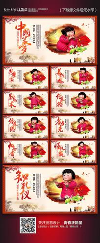 整套梦娃中国梦系列海报设计