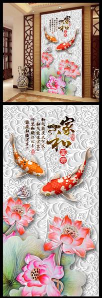 中国风浮雕锦鲤荷花艺术玄关