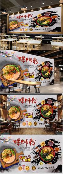 中国美食柳州螺蛳粉背景墙
