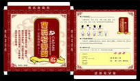 曹氏膏药盒包装设计