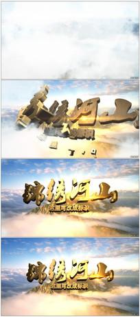 超炫3D电影开场标题片头模板
