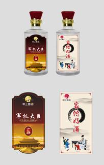 高档酒标贴纸包装设计