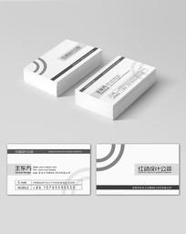 黑白极简个性企业名片